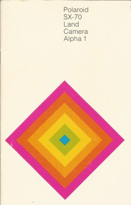 Alpha1_cover